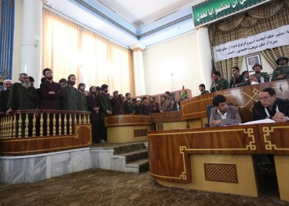 11 Afghan police receive 1-year prison sentences over mob killing of woman