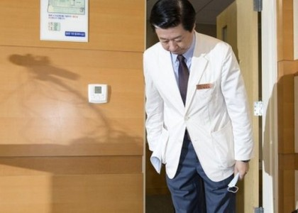 South Korea hospital 'is source of many Mers cases'