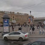 Russia subway bomb blast: At least 10 reported dead