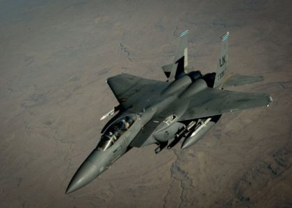 F-15E Shoots Down Another Armed Drone in Syria