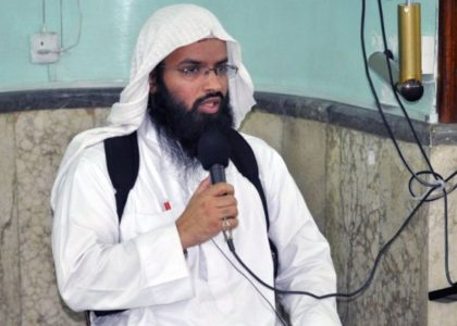 ISIS Chief Cleric Killed By Coalition Forces