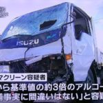 Japan-based service members slapped with alcohol ban after fatal crash on Okinawa