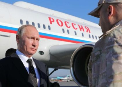 Russia Pulls Out Of Syria